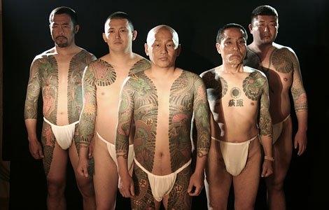 Detenido por sus tatuajes
