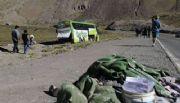 La Noche Soberana recordó a las victimas del accidente en Horcones
